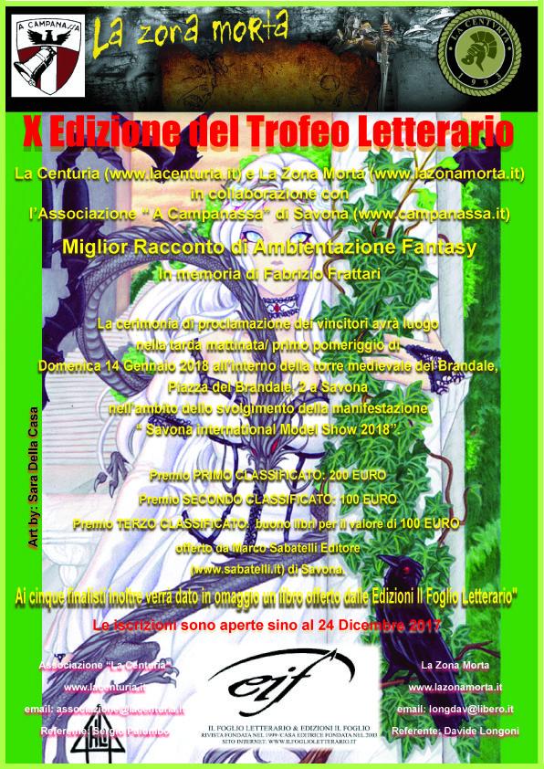 locandina-trofeo-letterario-%27la-centuria%27-e-%27la-zona-morta%27-2017-2018